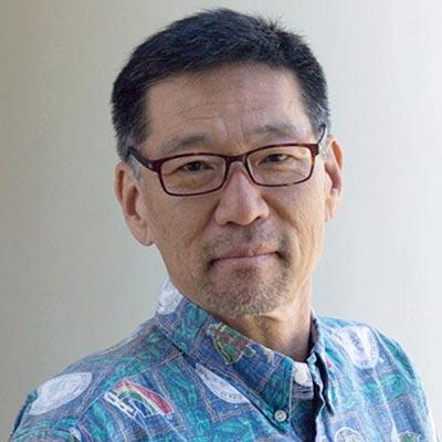 Karl Kim, Faculty, Department of Urban and Regional Planning, UH Mānoa